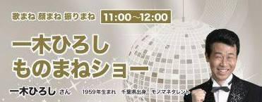 多摩永山メモリードホール02