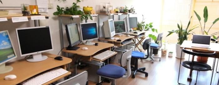 パソコン教室鷺沼校パソコン市民IT講座