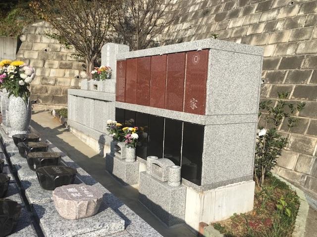 横浜日野墓苑桜の里永代供養墓