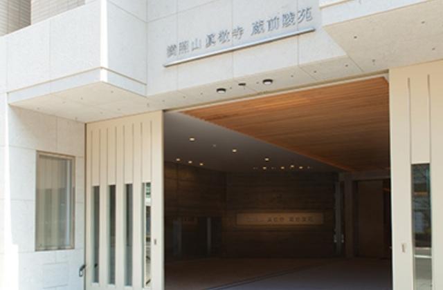 蔵前陵苑_入口