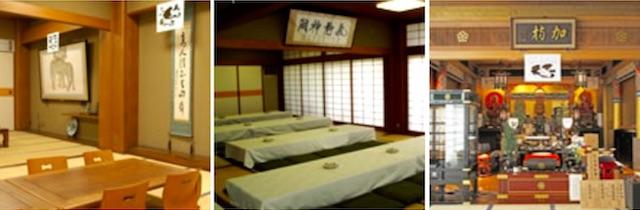 四谷霊廟金鶏山真成院-地蔵菩薩
