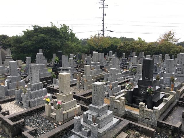 宇部市営開公園墓地01