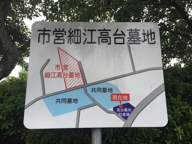 浜松市営 細江高台墓地06