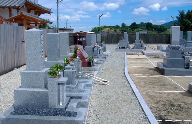九田寺墓苑01
