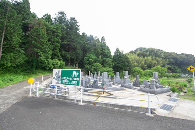 メモリー上下墓園02