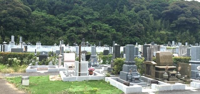 鹿嶋市営とよさと霊園04