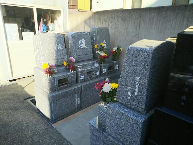 公園墓地瑠璃光苑一般墓