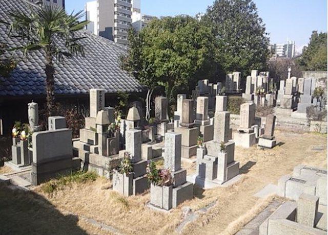 天王寺区正覚寺墓地(墓地)