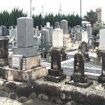 岐阜市営加納穴釜墓地01