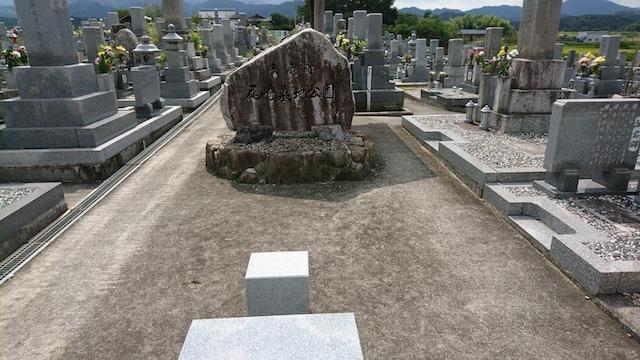さぬき市営尾崎墓地公園01