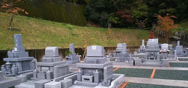 悠久霊園ハートメモリー筆山01