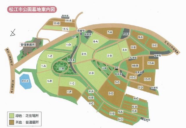 松江市公園墓地04