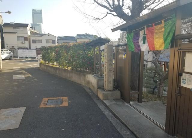 泰聖寺-寺院入り口
