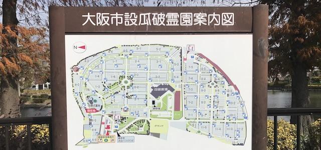 瓜破霊園02