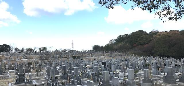 岸和田市墓苑(流木墓苑)02