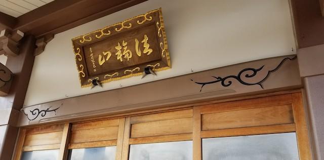 宝塚市妙見寺01