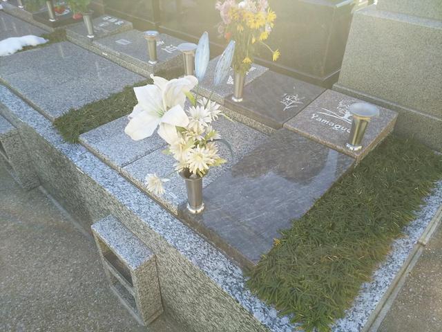 公園墓地瑠璃光苑樹木葬ガーデンタイプ24型