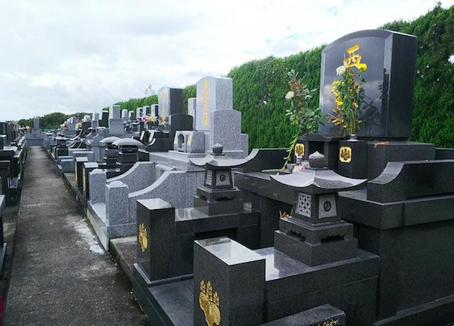 熊本市営浦山墓園01