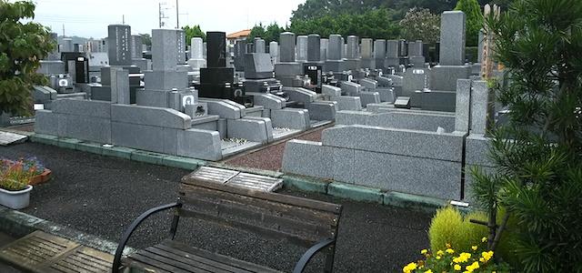 利休メモリアルパーク04