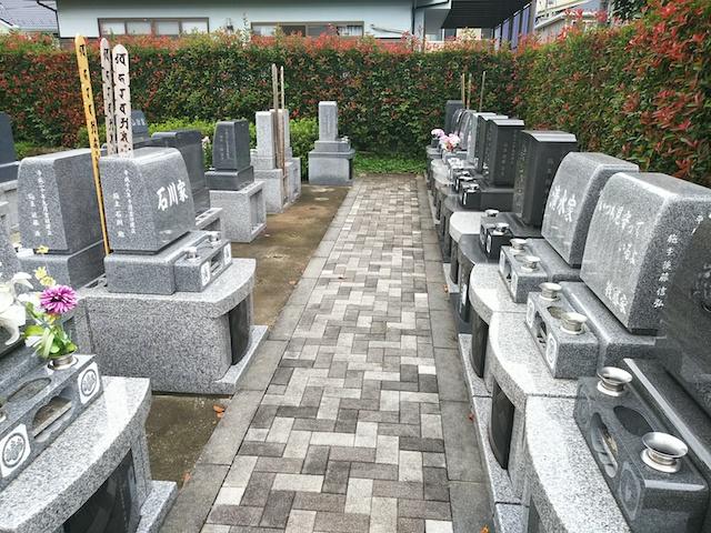 二度栗山墓苑01