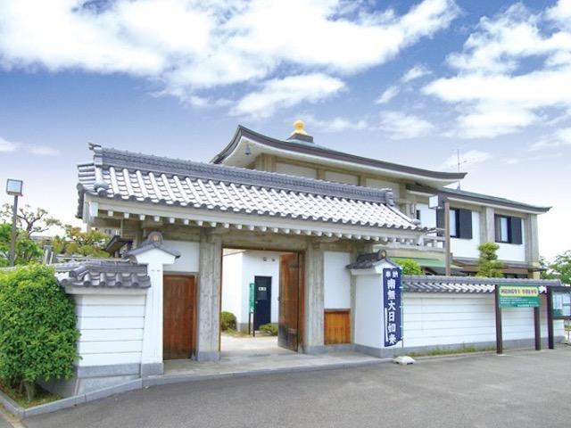 覚王山北山霊園b