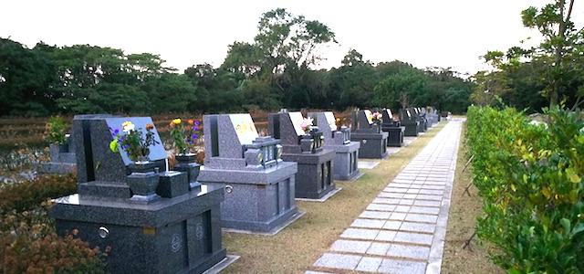唐津市墓地公園05