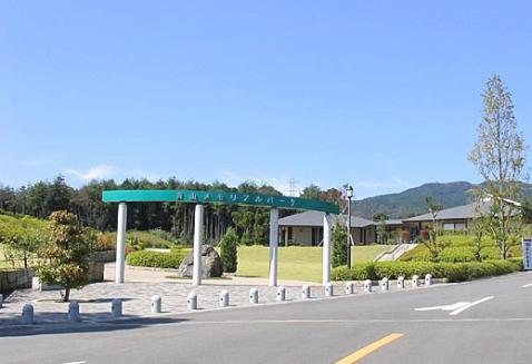 青山メモリアルパーク06