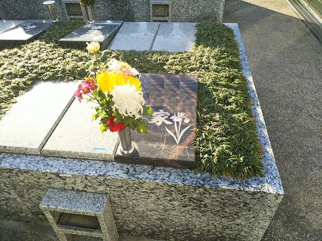 公園墓地瑠璃光苑樹木葬ガーデンタイプ4型