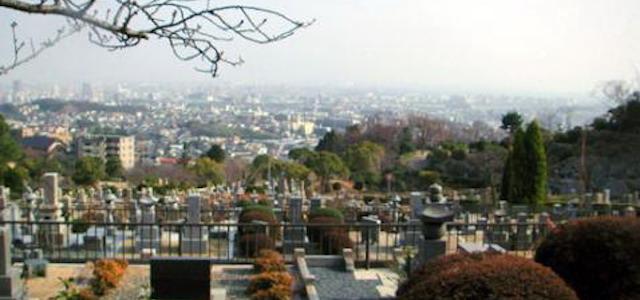 芦屋市霊園墓地