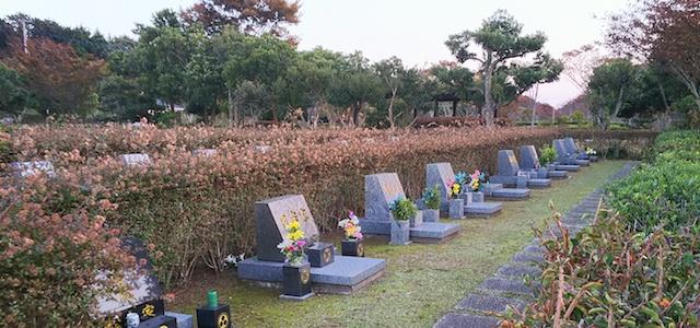 唐津市墓地公園04