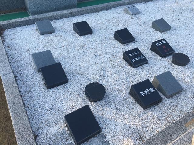 小蓮華墓地