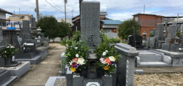 せとうち霊園02