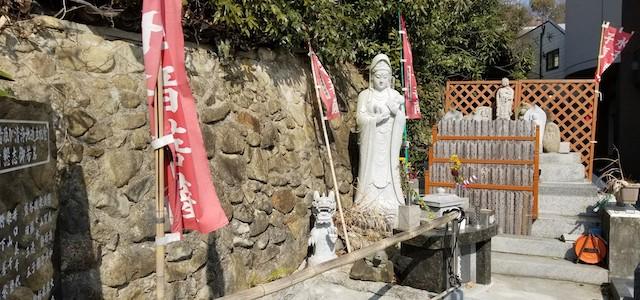宝塚市妙見寺04