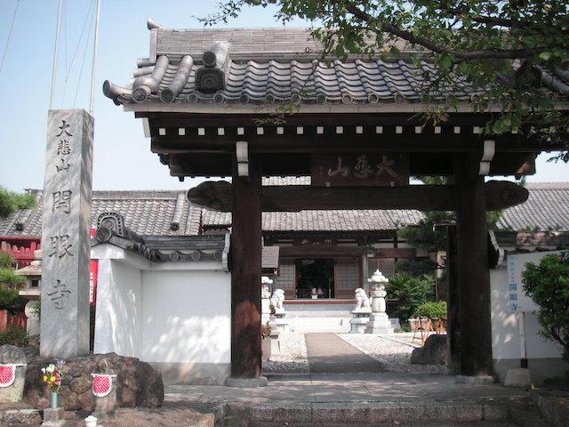 開眼寺墓苑04