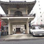 長久寺墓地−基本−寺院山門