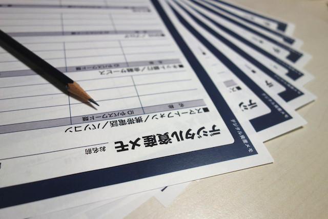 一般社団法人デジタル遺品研究会ルクシー_02
