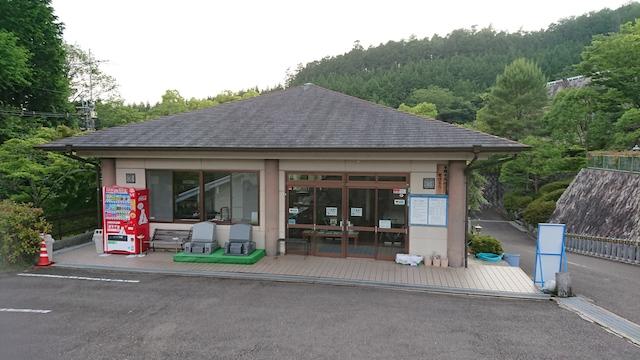 高槻霊園−入口管理事務所