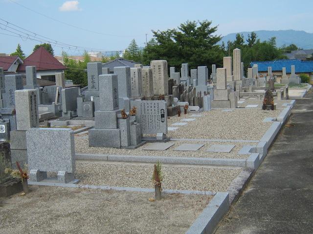 奈良市営七条町南山墓地−霊園2