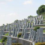 橿原市営香具山墓園