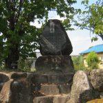 奈良市営七条町南山墓地−記念碑