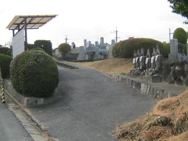 奈良市営七条町南山墓地−入口
