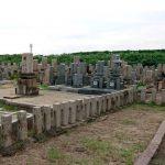 大和高田市営材木町市営墓地