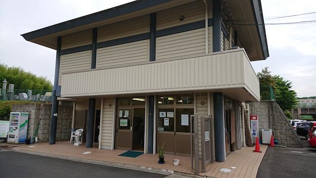 山田川霊園−管理事務所