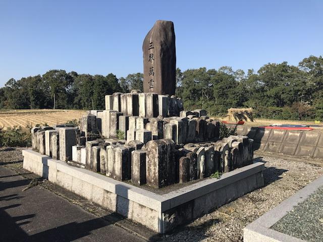 安国寺霊園ー古墓供養