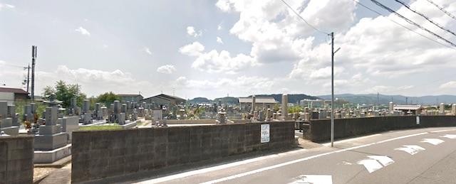 八幡市営隅田墓地