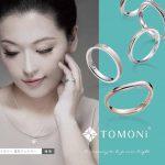 tomoni_02