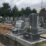 大野町営西墓地