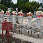 外山区共同墓地
