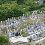 加西市公園墓地01