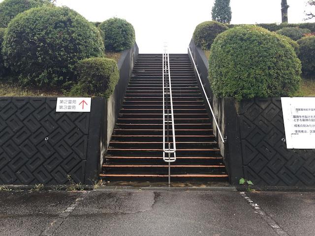 美濃加茂市営前平霊苑-霊園入口